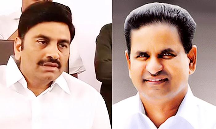 Ycp Mps Complaints On Raghurama Krishnam Raju And Tv 5 Chariman To Pm Modi-TeluguStop.com