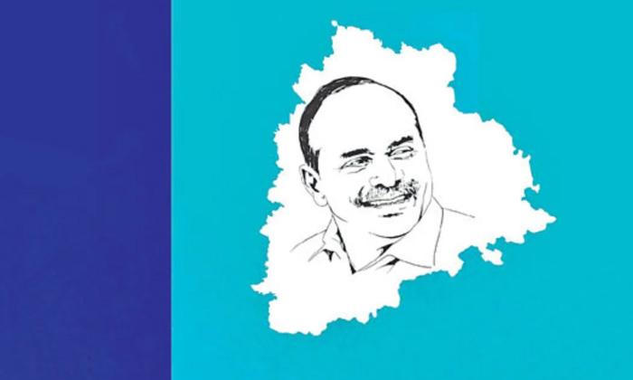 Prathapreddy Rigined Ysrtp-TeluguStop.com