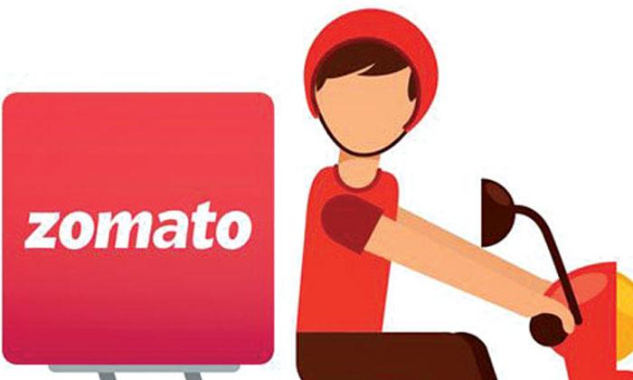 Today Zomato Shares Listing-TeluguStop.com