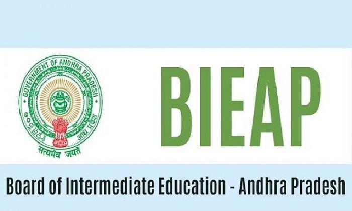 Ap Intermediate Board Releases 2021 Advanced Supplementary Exams Schedule-TeluguStop.com