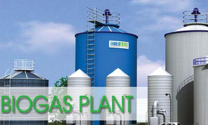 Ap Govt To Set Up First Biogas Production Unit In Chittoor District-TeluguStop.com