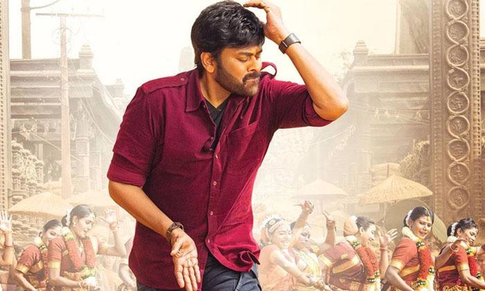 Chiranjeevi Acharya Movie Latest Shoot Update-TeluguStop.com