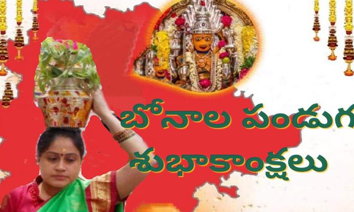 Vijayashanthi Golden Bonam To Jaganmatha Ammavaru-TeluguStop.com