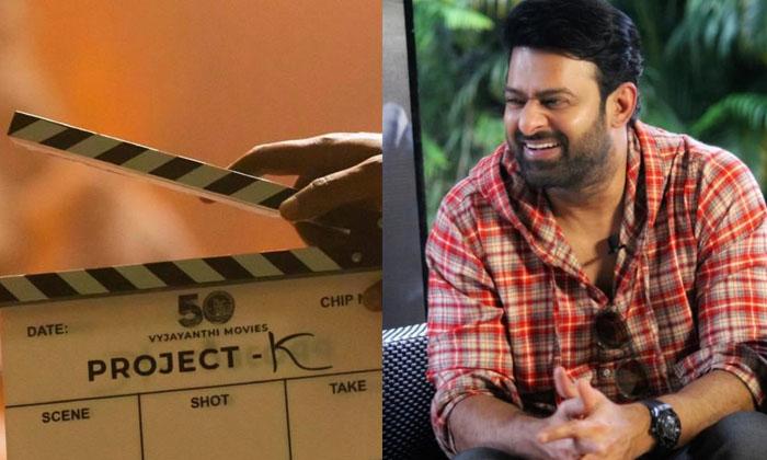 Nag Ashwin Prabhas Movie Pr Oject K Latest Update-TeluguStop.com