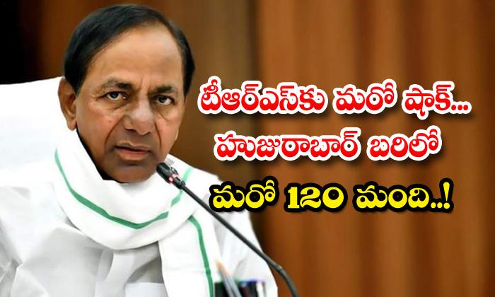 టీఆర్ఎస్కు మరో షాక్.. హుజురాబాద్ బరిలో మరో 120 మంది..!