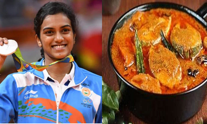 Badminton Star Sindhus Favorite Dish-TeluguStop.com