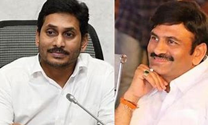 Telugu Ap News, Ap Politics, Chintamohan, Raghur Rama Krishnam Raju, Ycp Rebel Mp, Ys Jagan-Telugu Political News