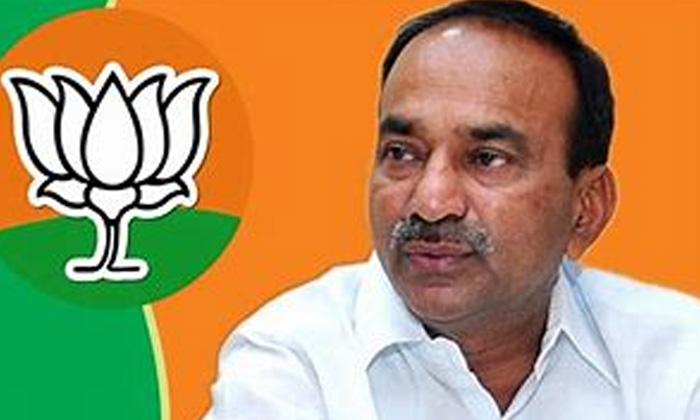 Telugu Bjp, Eetala Praja Deevana, Eetala Press Meet, Etela Rajendar, Kcr, Tg News, Tg Politics, Trs-Telugu Political News