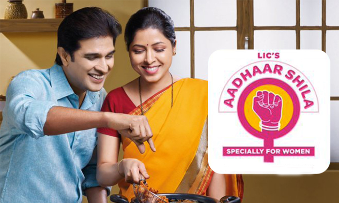 Excellent Scheme From Lic Rs 29 Per Day Is Enough How Much Will Be Given After Maturity-TeluguStop.com