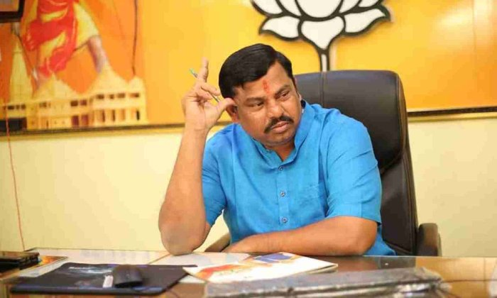Goshamahal Bjp Mla Raja Singh To Announce His Resign??-TeluguStop.com