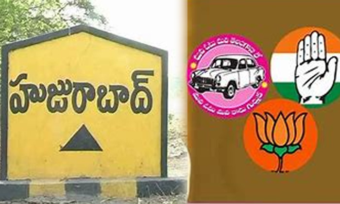 Kcr Decides To Give Kaushik Reddy A Ministerial Post-TeluguStop.com