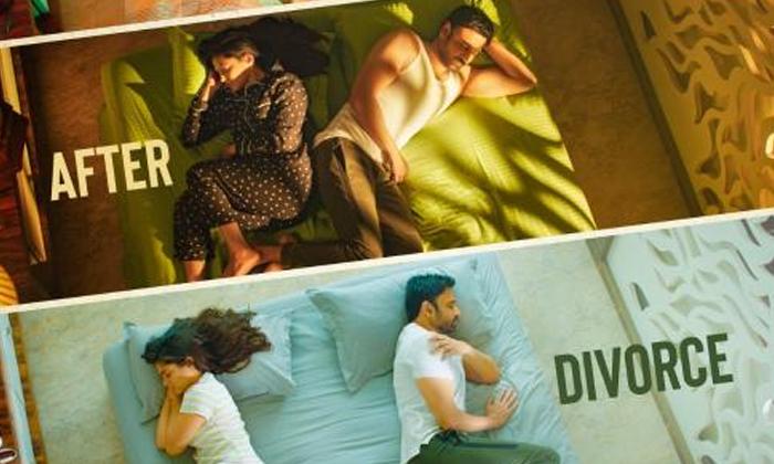 Malli Modalaindi Movie Got Huge Publicity For Fake Wedding Card-TeluguStop.com