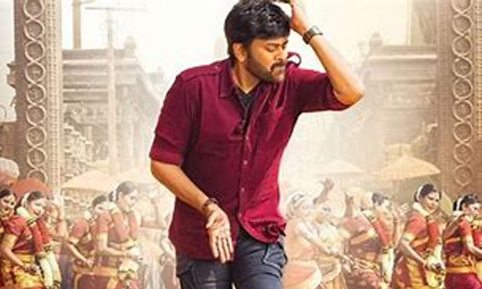 Mega Update Acharya Pending Two Songs Only-TeluguStop.com