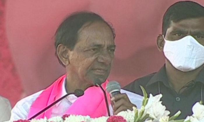 Kcr Sensational Comments On Nagarjunasagar Constituency Tour-TeluguStop.com