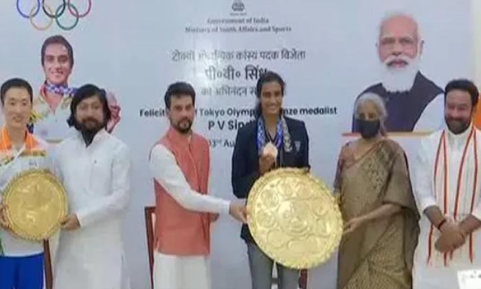 Telugu Badmintan Star, Central Sports Minister, Hyderabad, Pv Sindhu, Tokyo Olaympics-Latest News - Telugu