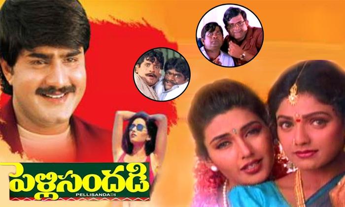 Pelli Sandadi Movie Fame Deepthi Bhatnagar Re Entry With Pelli Sandad-TeluguStop.com
