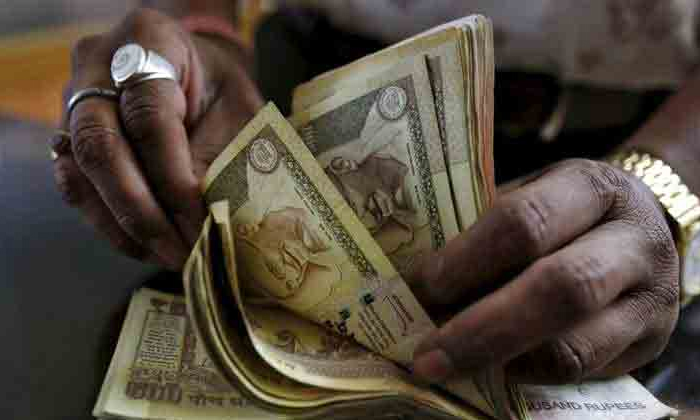 What The Rbi Has To Say About The Old Note Business-TeluguStop.com