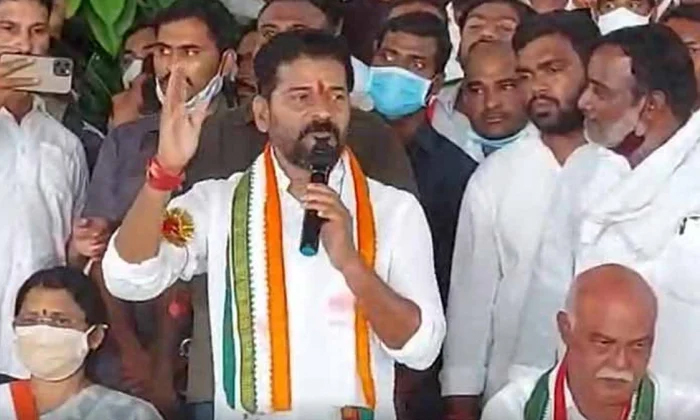 Rewanth Reddy Are They Not Going To Be At The Congress Party-TeluguStop.com