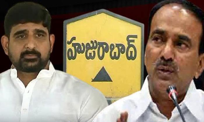 Telangana Cabinet Decided To Give Mlc Kaushik Reddy-TeluguStop.com