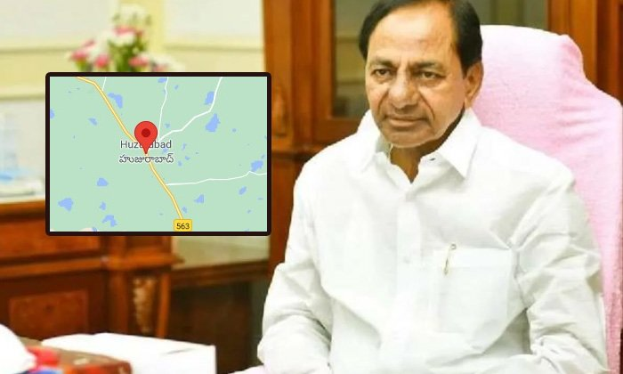 Telugu #telanganapolitics, Cm, Dalitha Bandu, Ktr Hujurabad Hujurabad Elections, Mlas Kcr, Telangana, Trs-Latest News - Telugu