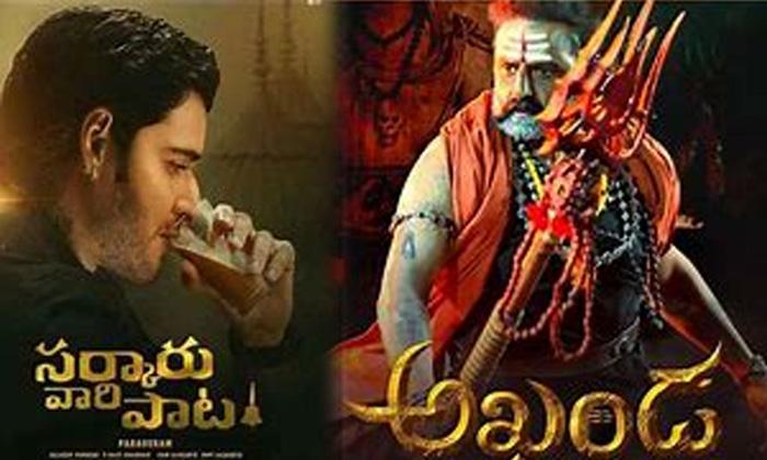 Tollywood Movie Release Postponed From Last Summer-TeluguStop.com