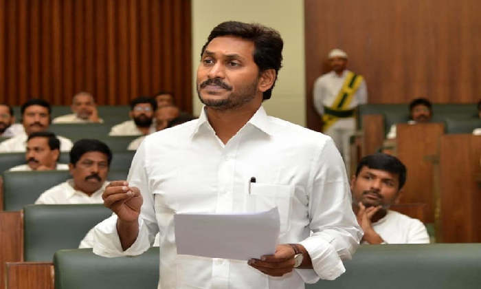 Ycp Govt Amends Ap Subordinate Service Rules 1996 To Implement Ews Reservation-TeluguStop.com
