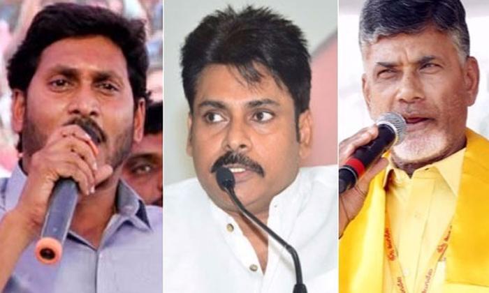 Telugu 2022elections, Alliance, Alliance Talks Between Tdp And Janasena, Ap Government, Bjp, Chandra Babu Naidu, Chandrababu, Janasena, Janasenani, Pawan Kalyan, Tdp, Tdp Vs Janasena, Telugudesam Party, Ycp, Ys Jagan, Ysrcp-Telugu Political News