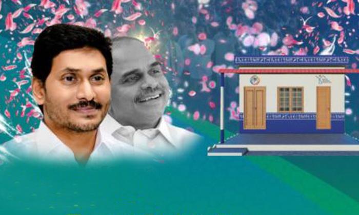 Ys Jagan Houses Poor People Ysr-TeluguStop.com