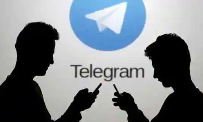 Telegram That Brings The Feature Of Connecting A Thousand People In A Video Call At Once-TeluguStop.com