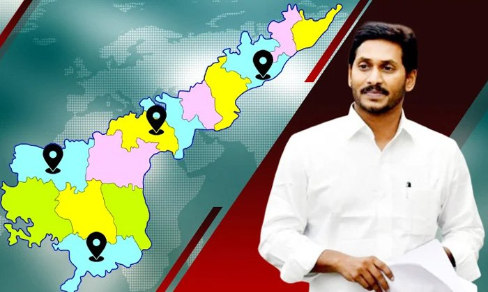 Ap Government Stragul On Fiancial Troubles-TeluguStop.com