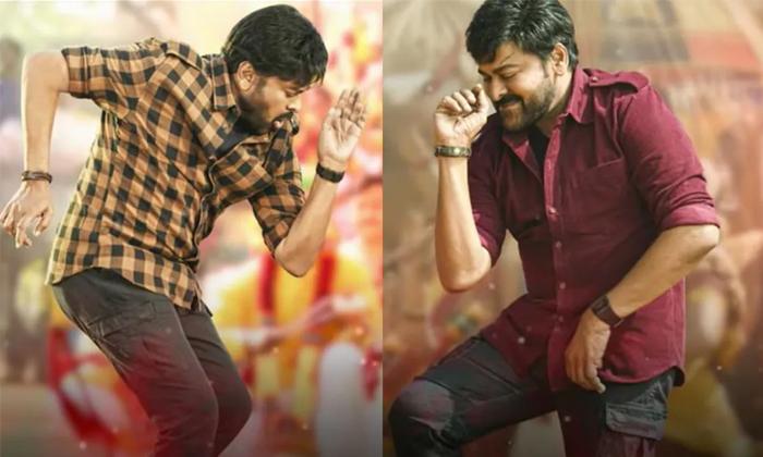 Chiranjeevi Acharya Movie Release Date News-TeluguStop.com
