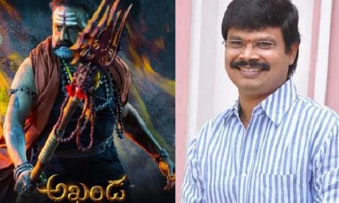 Akhanda Balakrishna Movie Latest Crazy News 3-TeluguStop.com