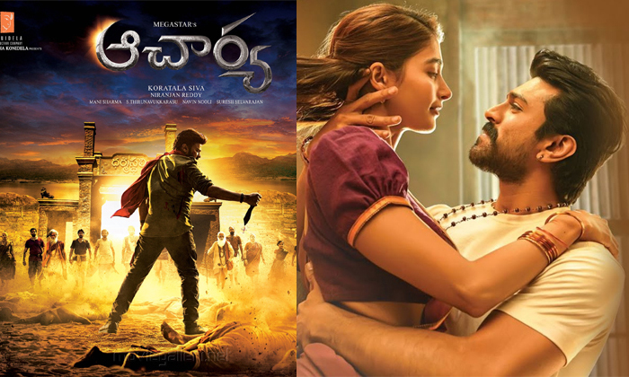 Director Bobby Chiranjeevi Movie Latest Update-TeluguStop.com