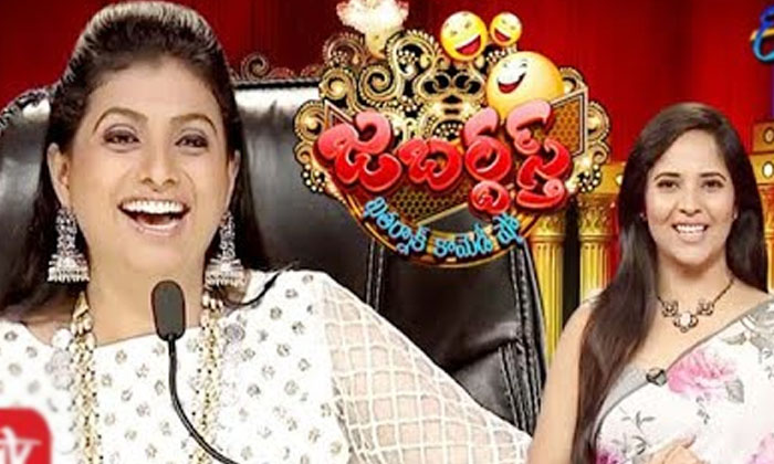 Emotional Comedians Fall On Remuneration How Much Is Coming Now-TeluguStop.com