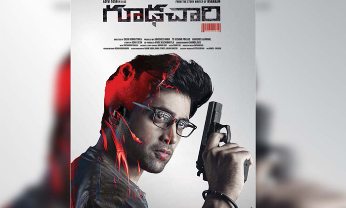 Goodachari Movie Team Given The Big Update Is It With In This Month-TeluguStop.com