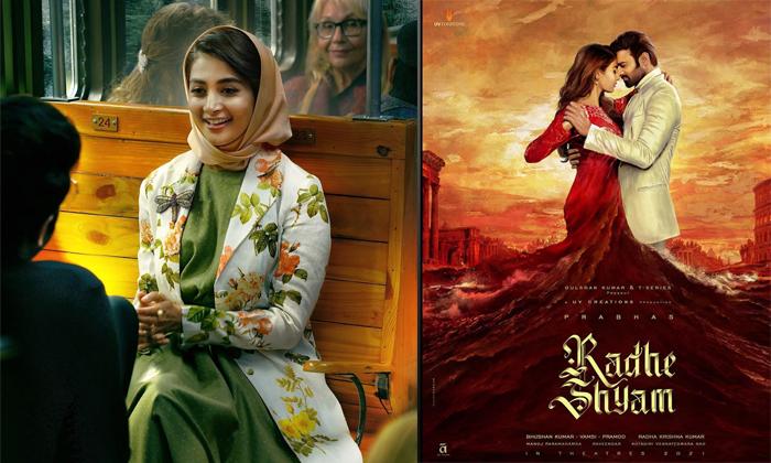 Pooja Hegde Movies Coming For Sankranthi-TeluguStop.com