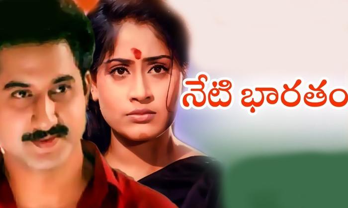 Actress Vijayashanti Comments About Neti Bharatam And Kartyavyam Movies-TeluguStop.com