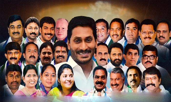 Jagan Postpones Cabinet Expansion For Some Time-TeluguStop.com