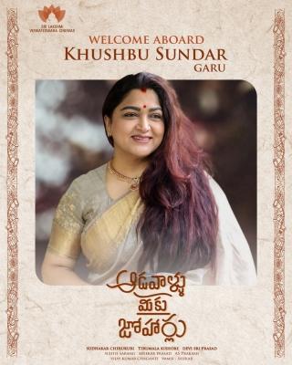 Khushbu, Radhika Sarathkumar, Join 'aadavaallu Meeku Johaarlu' Cast-TeluguStop.com