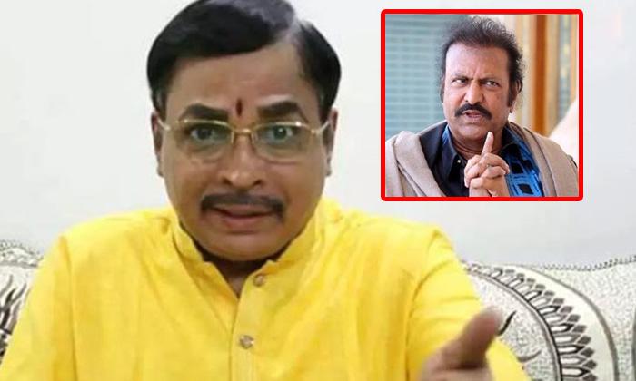 Jonnavittula Ramalingeswara Rao Sensational Comments On Mohan Babu-TeluguStop.com