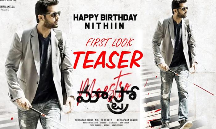 Nithin Maestro Movie Song Released-TeluguStop.com