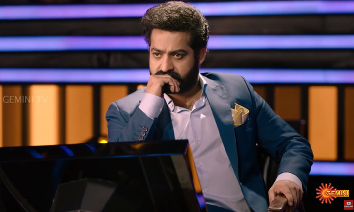 Ntr Fans Angry On Gemini Tv For Not Announcing Emk-TeluguStop.com