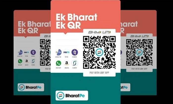 Online Payments App Bharat Pe Creates A New Record-TeluguStop.com