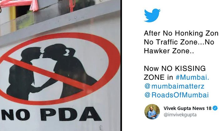Mumbai Housing Society Paints No Kissing Zone Sign For Couples Getting Intimate-TeluguStop.com