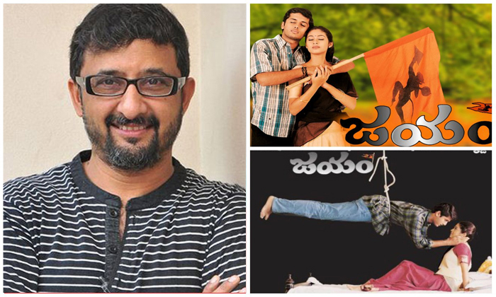 Shiva Shankar Master Slapped His Assistant In Jayam Shooting-TeluguStop.com