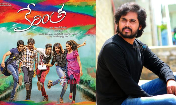 Srikakulam Fans Warning To Parvateesam Why Because-TeluguStop.com