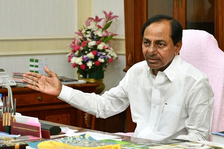 Telangana Cabinet Meeting Pragathi Bhavan-TeluguStop.com
