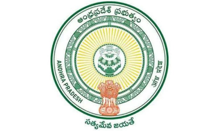 The Ap Government Has Suspended Three Officials On Charges Of Leaking Government Information-TeluguStop.com