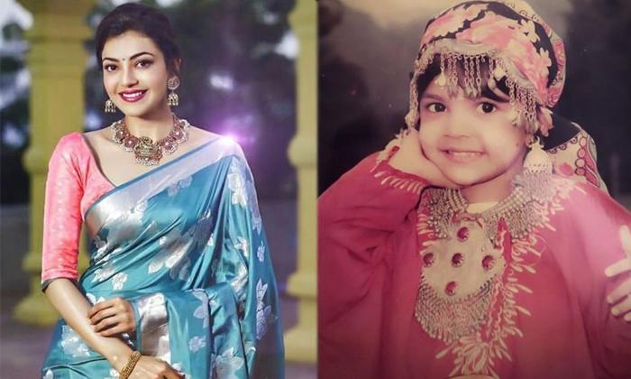 Tollywood Top Heroine Kajal Aggarwal Childhood Photo Going Viral In Social Media-TeluguStop.com
