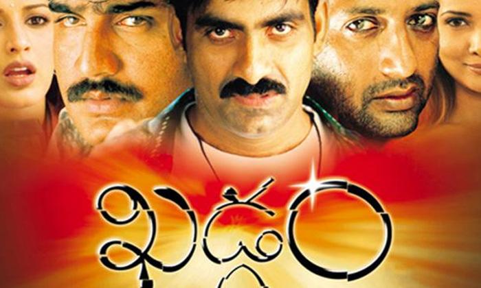Unknown Facts About Khadgam Movie-TeluguStop.com